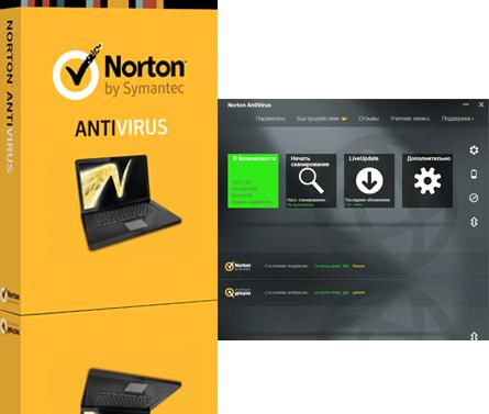Ключи Для Norton Internet Security Свежие Серии Бесплатно